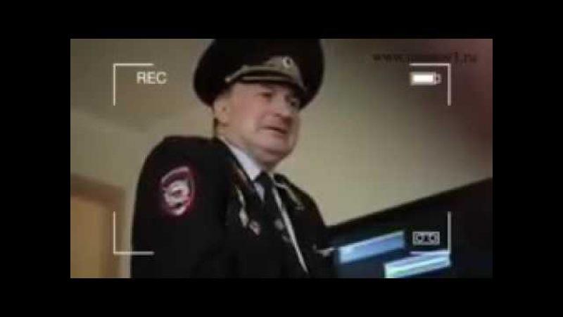 СКРЫТАЯ КАМЕРА. Генерал-полковник полиции Максим Правдюк о коррупции в Росси
