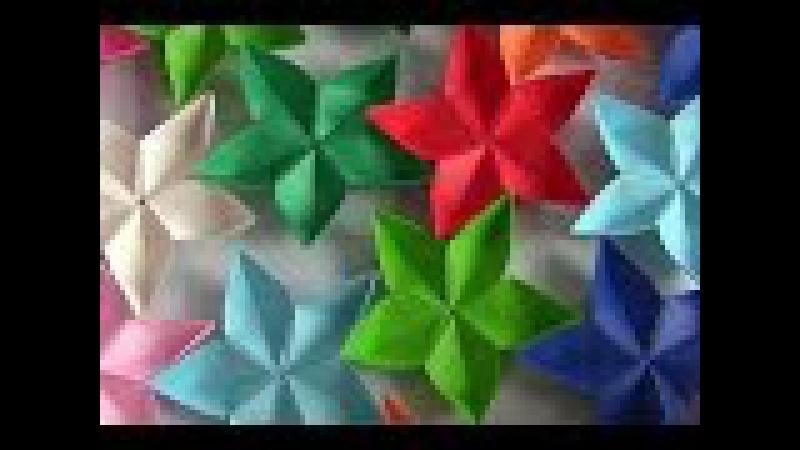 Оригами из бумаги цветок лилия origami paper lily flower Простое популярное Поделки своими руками