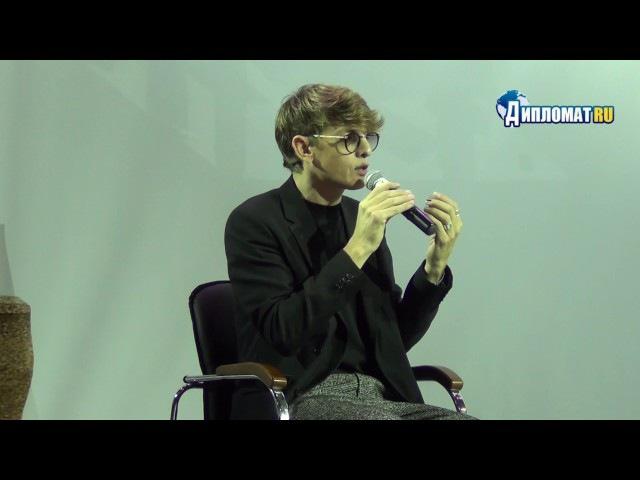 Стилист, парикмахер, дизайнер и ведущий Владислав Лисовец
