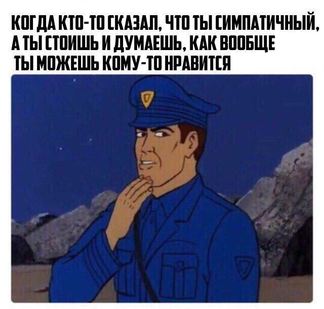 Валик Головаченко | Москва