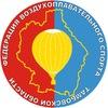 Федерация воздухоплавания Тамбовской области
