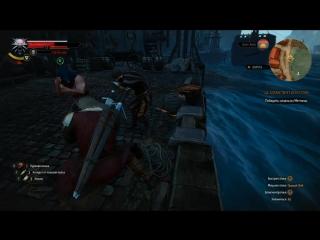 Witcher Пасхалка: Джей и молчаливый боб