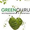 GreenGu.ru