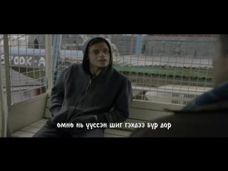 Mr. Robot S01E01