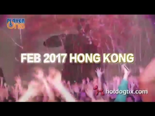 Dragonland Music Festival on February 26th in Hong Kong.