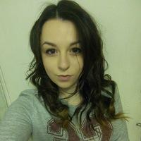 Полина Распутина