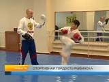 Cпортивная гордость Рыбинска