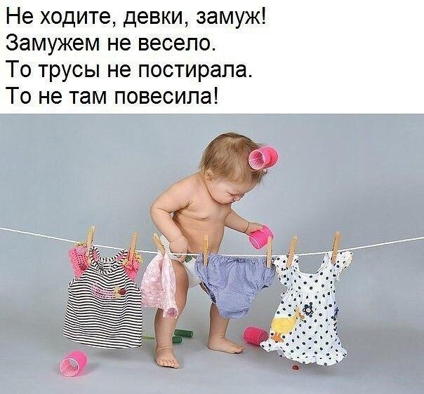 https://pp.userapi.com/c636827/v636827173/5aeab/yzryWRllVL4.jpg