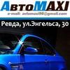 """Авто магазин """"АвтоMAXI"""""""