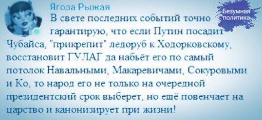 https://pp.userapi.com/c636827/v636827238/5ca7f/hdXxU68bj1A.jpg