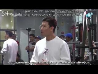 RUS SUB 12.07.16 Jungkook Minwoo ...aredevil (480p)
