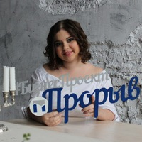Лиана Вильданова