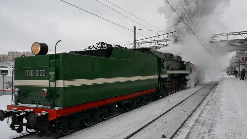 Паровоз П36-0120 с туристическим поездом, платформа Красный балтиец 13.11.2016г.