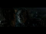 Дублированный трейлер фильма Пираты Карибского моря 5 Мертве