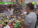 Время Ямала - Для одного из магазинов Н.Уренгоя антитабачный закон оказался не писан