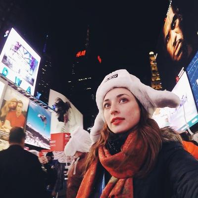 Aviva Schneider
