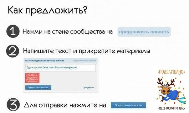 kak-pisat-ot-imeni-gruppi-vkontakte