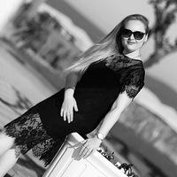 Юлия Савко