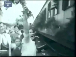 10 мая 1945 года Москва, Белорусский вокзал. Встреча победителей!