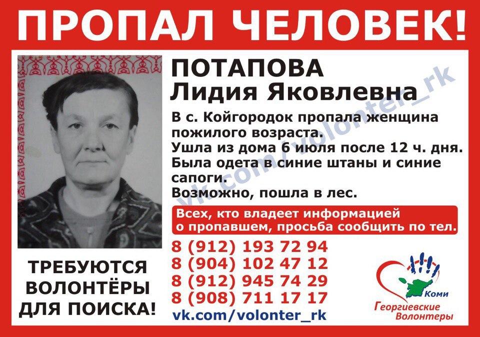 Пропавших местных жителей становится больше! Розыск, фото-2