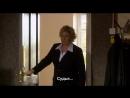 Судья Джон Дид/Judge John Deed/6 сезон 3 серия(часть 1)/Русские субтитры Landau76.
