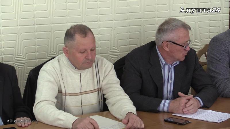 Алушта.Аппаратное совещание горсовета.18 апреля2017