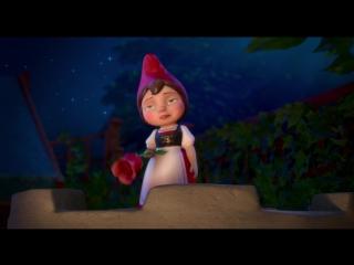 Гномео и Джульетта (2011) HD 720p