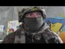 Боец батальона Сiч_ Мы воюем за будущее своих детей! АТО