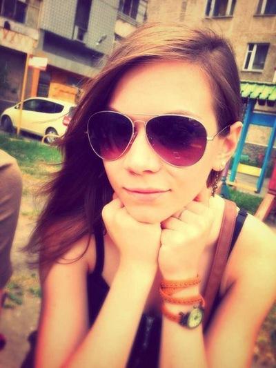 Алиса Новикова