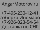 Двигатель Хендай Портер Кия Бонго 2.5 Турбодизель Hyundai Porter 2, Kia Bongo D4