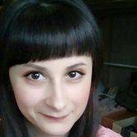 Полина Гиль