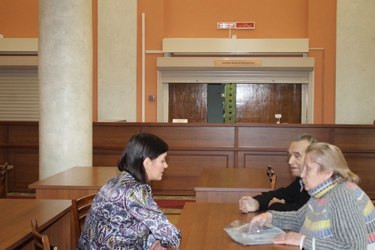 В Центре правовой и деловой информации  проводились консультации для читателей библиотеки