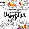 Droopi «Чехлы, Кружки и Игрушки»