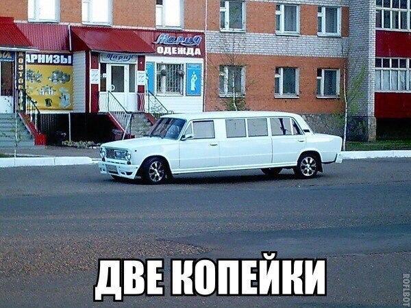 https://pp.vk.me/c636827/v636827933/6c59/RpSQEXByOyQ.jpg