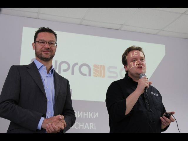 Новые разработки и особенности продукции SUPRA и RICHARD LE DROFF только в Домотехнике