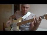 Уроки гитары.Metallica-That Was Just Your Life.Вступление.Intro