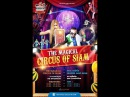 NationTVThailand The Magical Circus of Siam Charles Aliona Valois