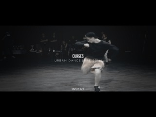 CURSES | URBAN DANCE [FIRE 2016] - 2ND PLACE