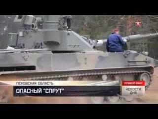 «Спрут СДМ 1» поступит на вооружение ВДВ в 2017 году