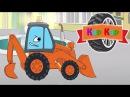 ✔ Мультик про машинки - Строительные Машины Экскаватор, Трактор, Грузовик Ремон...