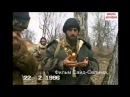 Братья Чеченцы приехали.С Иордани-С Америки