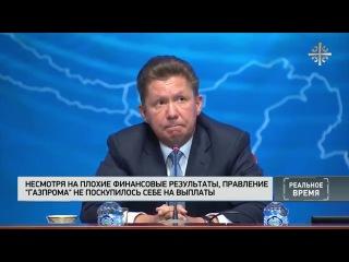 Дефицит валюты в декабре, деньги в ГАЗПРОМЕ кончились! Реальное время. 20.12.16