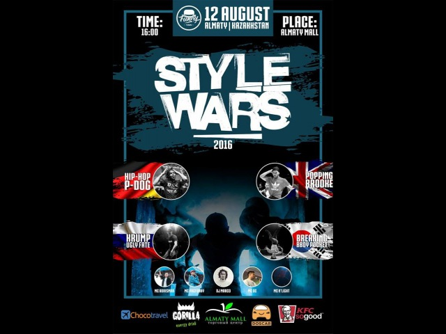 Style Wars Team Bboy Pocket VS Team Ugly Fate