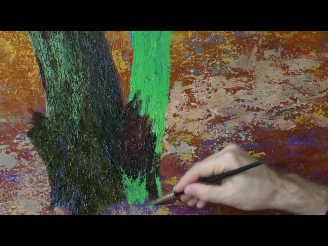 Урок для начинающих художников. Пишем дуб, опавшую листву, моросящий дождь. Часть 1. Юрий Клапоух.
