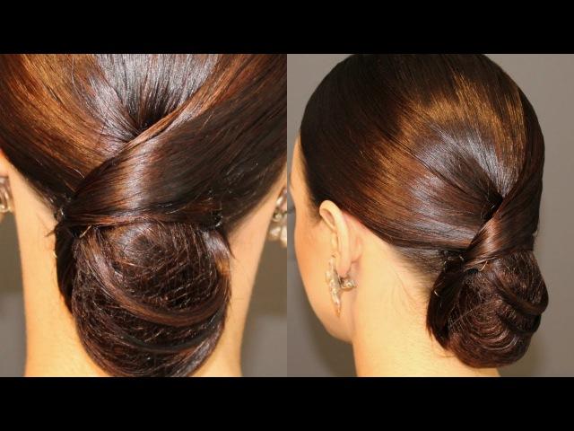 Ballroom Dancing Hair Tutorial | Sleek Low Bun with a Twist