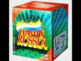 Наша Russia Е- С730