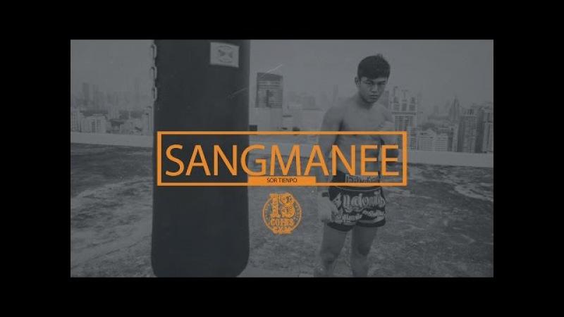 Sangmanee Sor Tienpo A nova geração do Muaythai