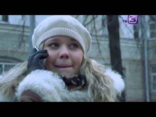 Гадалка тв3 - 1 сезон 72 серия