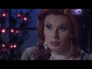 Гадалка тв3 - 1 сезон 81 серия