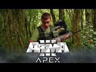 Поджигатель (Протокол Apex) | ARMA 3 [ arma armed assault ofp operation flaspoint cold war crisis crysis war world war конфликт война буря операция флэшпоинт арма 3 apex апекс озвучка перевод дублирование ]